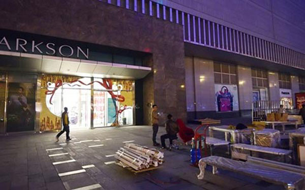 Parkson closes one of eight department stores in Vietnam
