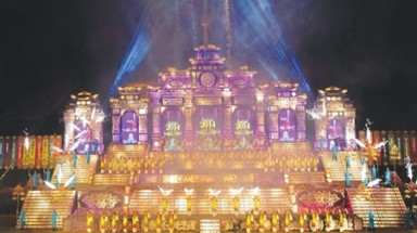 Hue Festival opens with a bang