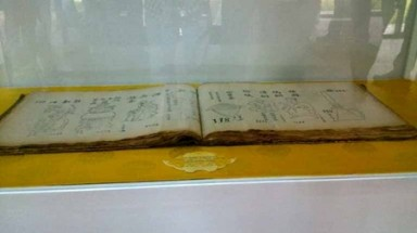 Rare book given to Hue museum