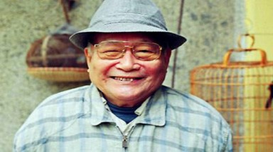 Noted modern writer To Hoai dies at 94