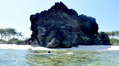 The wild beauty of Ly Son Island