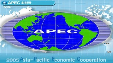APEC repelling wildlife trafficking activities