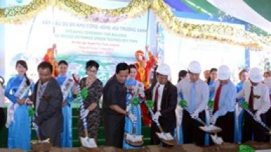 Green Technology Park project launched